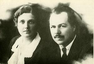Эксперт рассказал о жизни и браке известного ученого Николая Вавилова