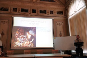 Заседание Секции культурных растений РБО « Фитотерапия: назад в будущее»