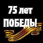 Всероссийский институт генетических ресурсов растений имени Н.И. Вавилова (ВИР)