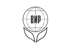 Открыта регистрация на Вавиловскую школу-конференцию молодых ученых