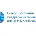 """НОЦ """"Север"""" объединил ВИР и Северо- Восточный федеральный университет"""