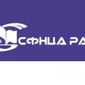 Замдиректора ВИР возглавил Сибирский федеральный научный центр агробиотехнологий РАН